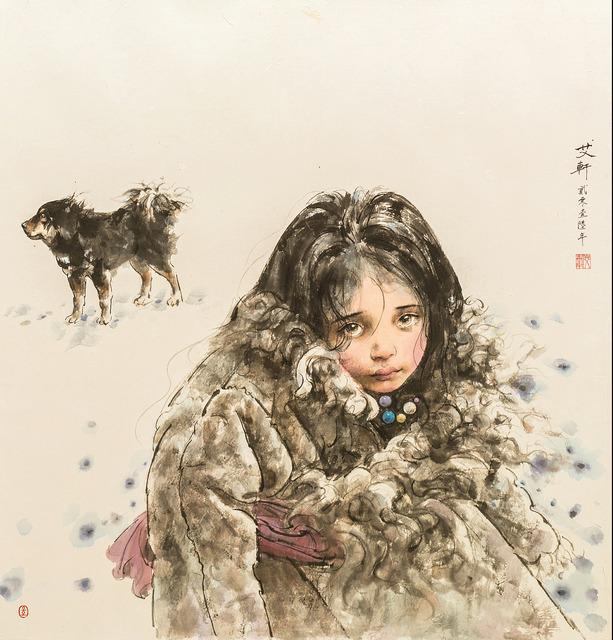Ai Xuan, 'Frozen Land in February', 2016, Kwai Fung Hin
