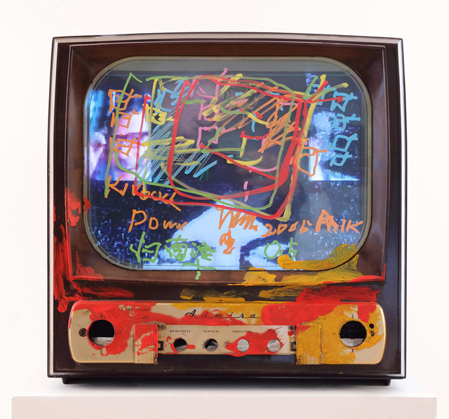 , 'Knock Down,' 2005, Gagosian