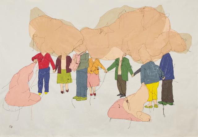 Gözde İlkin, 'Precaution Fold,' 2014, artSümer