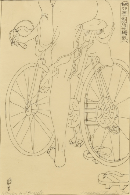, 'Woman on Bicycle,' 1974, Catharine Clark Gallery
