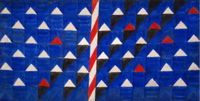 , 'Untitled,' ca. 1960, Galeria Marília Razuk