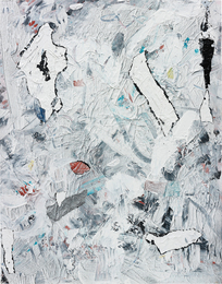 Joe Reihsen, 'Untitled,' 2014, Phillips: New Now (December 2016)