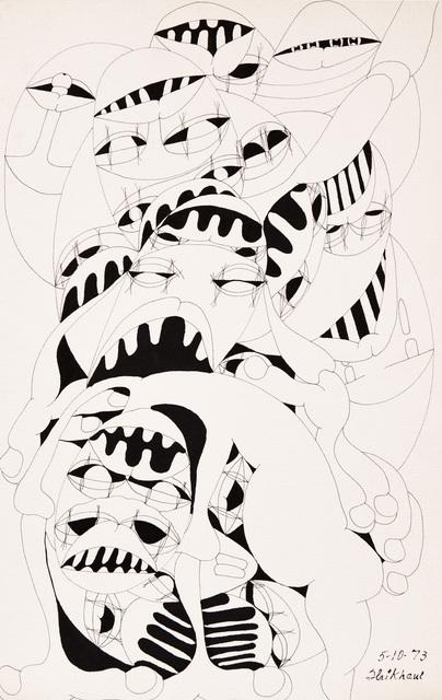 Ernesto Shikhani, ' Untitled (Liberation War)', 1973, Perve Galeria