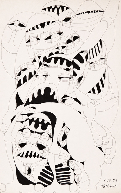 , ' Untitled (Liberation War),' 1973, Perve Galeria
