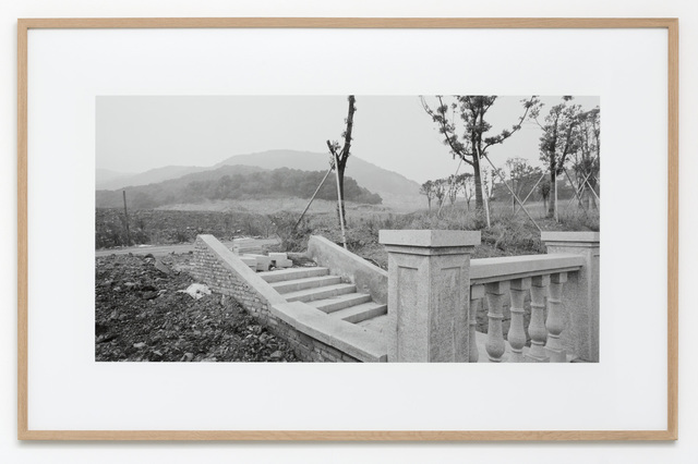 , 'A Ruin in Progress (Intercourses I),' 2014, Galleri Nicolai Wallner