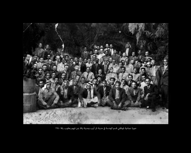 , 'Scanograms #1: Group photo of the engineering department of the city of Tel Aviv and of the city of Jaffa, Jacob included, Jaffa 1940,' 2010, Dvir Gallery