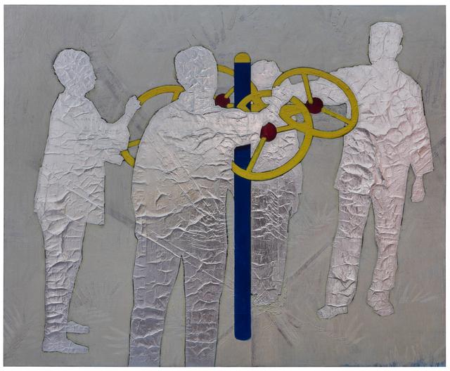 , 'Reconcile (XIII),' 2017, Mai 36 Galerie