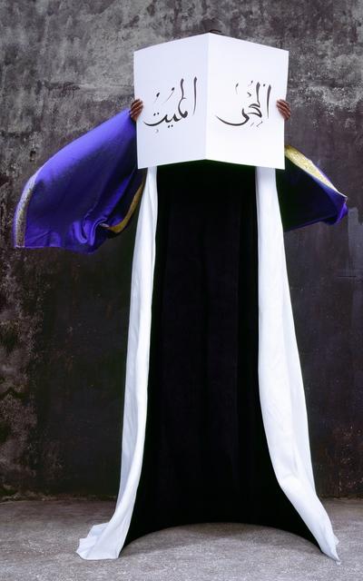 , 'Al Muhyi Al Mumitu,' , Hafez Gallery