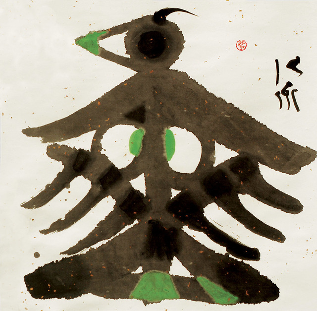 , 'Bird 1-05 野鳥1-05,' 2005, Alisan Fine Arts