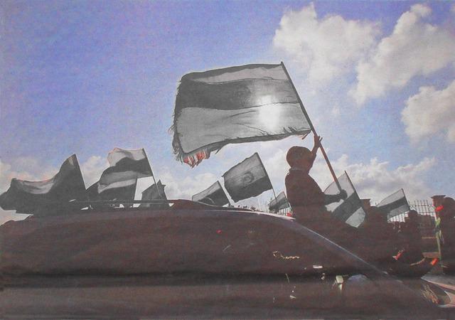 , 'Revolución (a Wilfredo Prieto),' 2014, Pilar Serra
