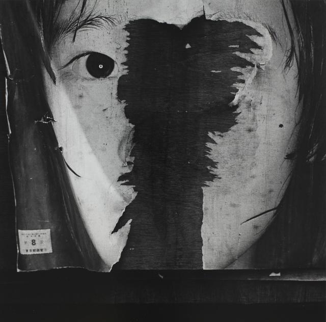 , 'Matsuri no koroni, 1976,' 1976, MIYAKO YOSHINAGA