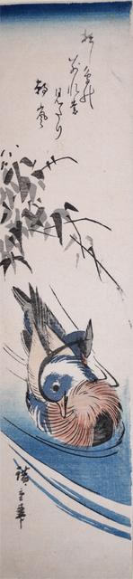 , 'Mandarin Ducks,' ca. 1840, Ronin Gallery