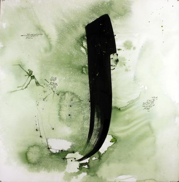 , 'Alamul Alif,' 2010, Meem Gallery