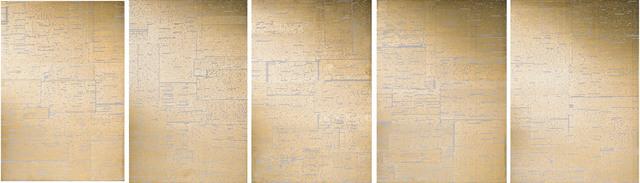 , 'Punctuation-003 标点-003,' 2014, ShanghART