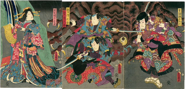 , 'Princess Wakana and Spider Magic,' 1853, Egenolf Gallery Japanese Prints & Drawing