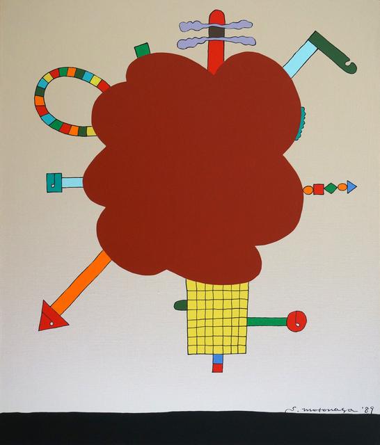 , 'ちゃいろのくもがたとなにやらかやら,' 1989, Aki Gallery