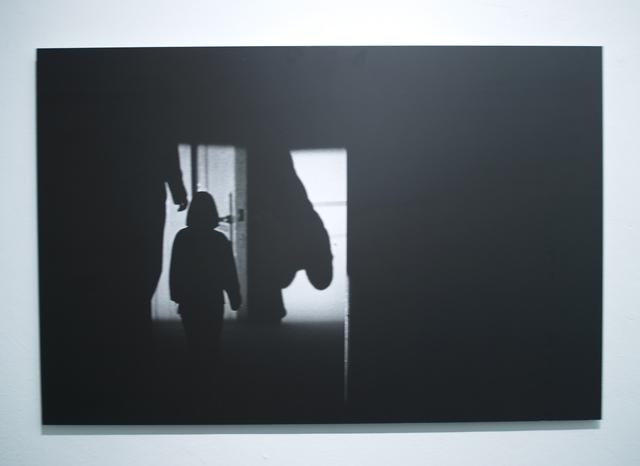 , 'NBK Berlin,' 1981, Sebastian Fath Contemporary
