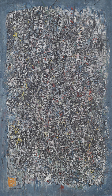 , 'Untitled,' 1969, Taylor | Graham