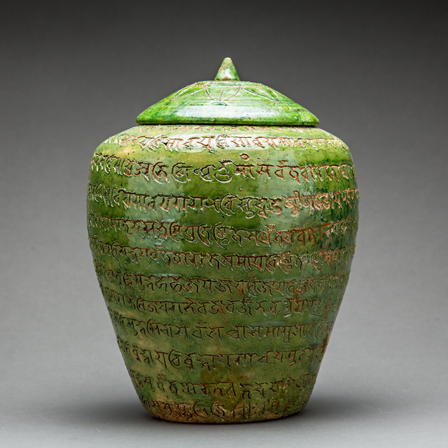 Unknown Chinese, 'Green-Glazed Buddhist Reliquary with Sanskrit Inscriptions', 1271-1368, Barakat Gallery