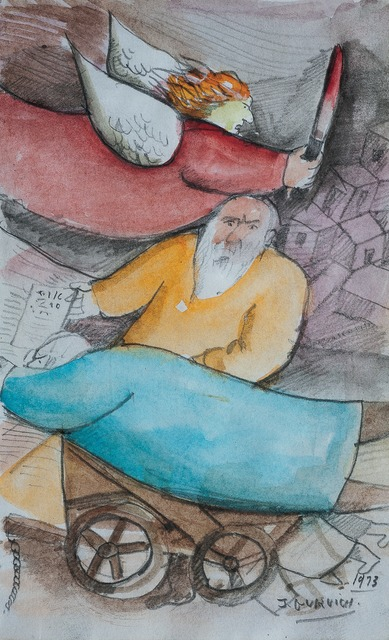 , 'Boceto para Shavout,' 1973, Galería de las Misiones