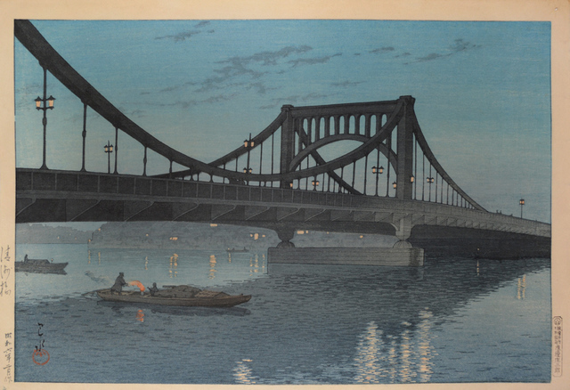 , 'Kiyosu Bridge,' 1931, Ronin Gallery