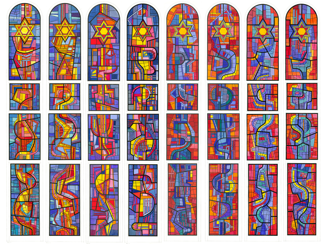 , 'Design for eight stained-glass windows for the Beit Yaakov Synagogue, Guarujá,' 1985, The Jewish Museum
