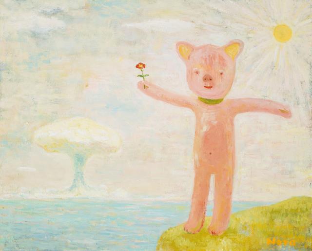 , 'Sunny Day Holy Joy,' 1995, Whitestone Gallery