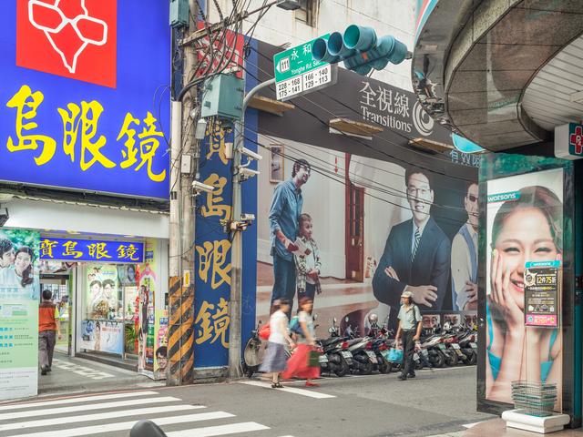 , 'Taipei Diary p.70,' 2014, Robert Morat