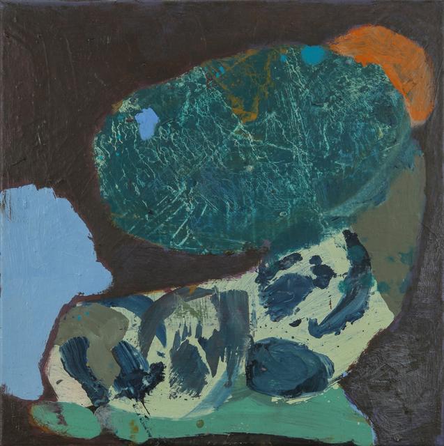 , 'mollusk,' 2014, Galeria Nara Roesler