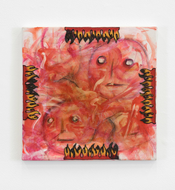 , 'Demonic Options (from the studio),' 2005, Bortolami
