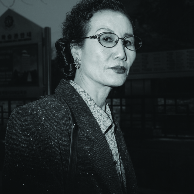 , 'Ajumma wearing a gold-rimmed eye glasses, March 21 ,' 1997, CHOI&LAGER