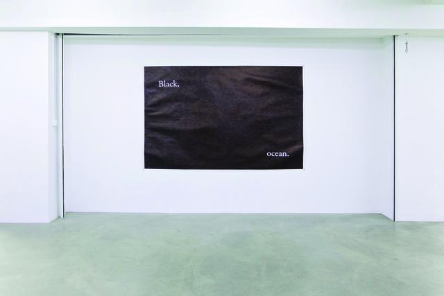 , 'Black Ocean,' 2015, Sapar Contemporary