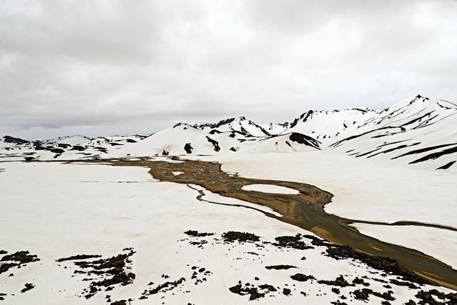 , 'Landmannalaugar,' 2015, Winston Wächter Fine Art