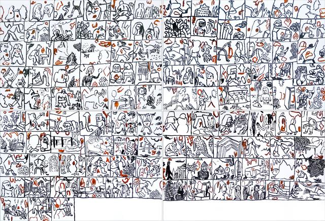 , 'História,' 2016, Bolsa de Arte