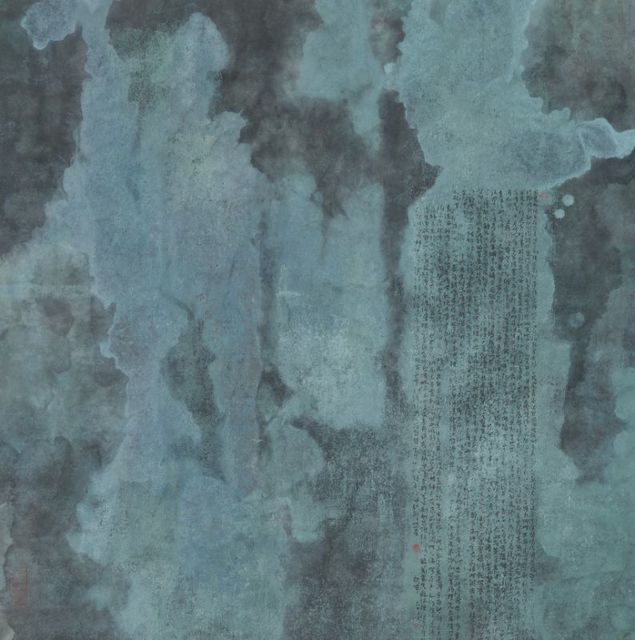 , 'Clarity (明镜),' 2010, Ode to Art