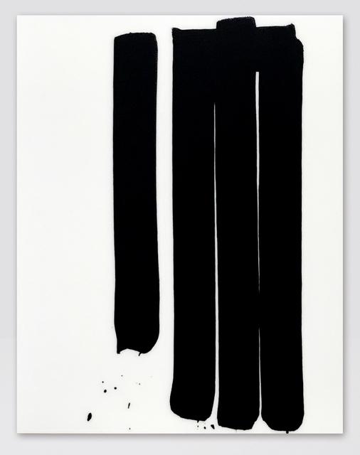 Lee Bae, 'Untitled', 2018, Phosphorus & Carbon