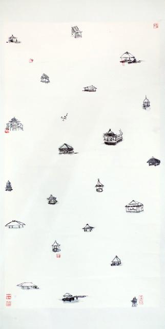 , 'Element Series,' 2000, Ethan Cohen New York