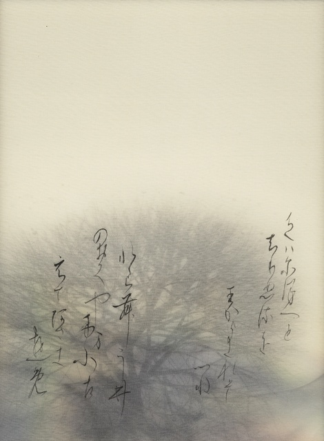 , 'A Poetry of Life I,' 2013, photo-eye Gallery