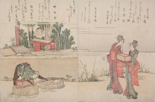 , 'Bird Seller at Hachiman Shrine Festival,' 1804, Ronin Gallery