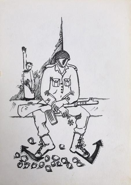 , 'Diary #5,' 1989, Zawyeh Gallery