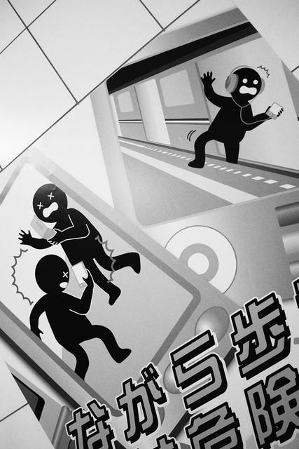 , '#04_Shinjuku,' 2014, IBASHO