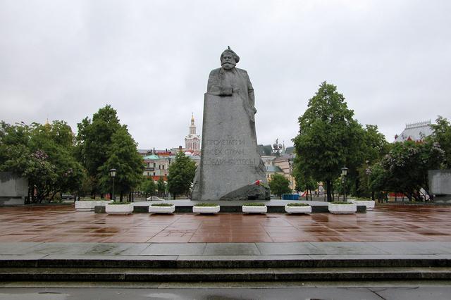 Yevgeniy Fiks, 'Moscow (Sverdlov Square)', 2008, Zimmerli Art Museum at Rutgers