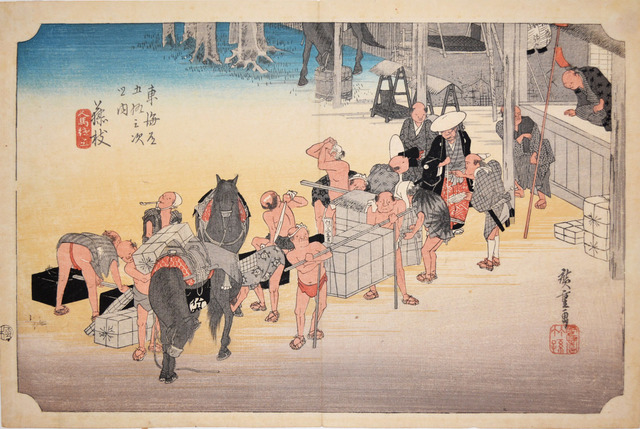 , 'Fujieda,' 1832-1833, Ronin Gallery