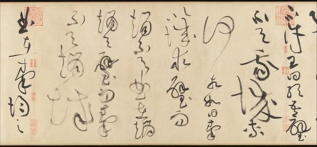 Huang Tingjian 黄庭坚, 'Biographies of Lian Po and Lin Xiangru (北宋 黃庭堅 草書廉頗藺相如傳 卷)', ca. 1095, The Metropolitan Museum of Art
