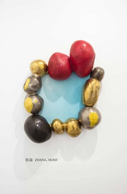 , '美丽城 Belleville,' 2017, Shanghai Gallery of Art
