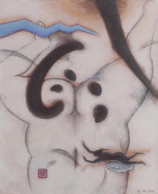 , 'Body No.2,' 2016, ARC ONE Gallery
