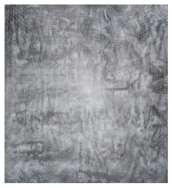 , 'Veil From Merope,' 2017, Davidson