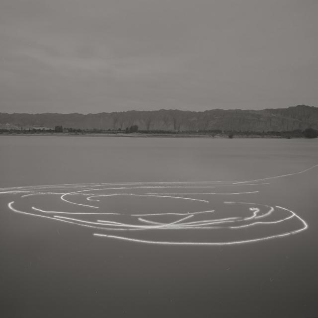 , 'Goddess in the River 游女,' 2011, Chambers Fine Art
