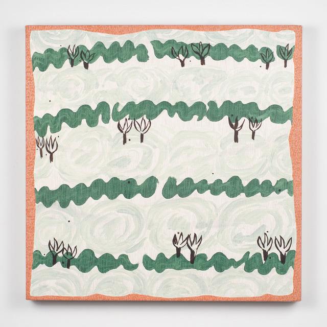 , 'June Groff Pillow (Wharton Esherick),' 2018, Fleisher/Ollman