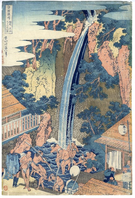 Katsushika Hokusai, 'Journey to the Waterfalls in Various Provinces, The Roben Falls in Sagami', 1833, Shukado Gallery